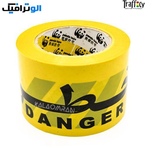 نوار خطر زرد رنگ ۲۰۰ متری