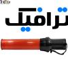 چراغ باتومی ترافیکی | چراغ باتومی ال ای دی