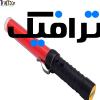 چراغ باتومی ترافیکی آژیر دار | چراغ باتومی چشمک زن