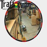 آیینه محدب ترافیکی | آیینه قطر ۵۰ سانتی متر