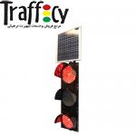 چراغ راهنمایی سه خانه ال ای دی خورشیدی | چراغ چشمک زن سه خانه ال ای دی خورشیدی