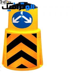 بشکه ترافیکی ۱۰۵ سانتی متر | بشکه ایمنی