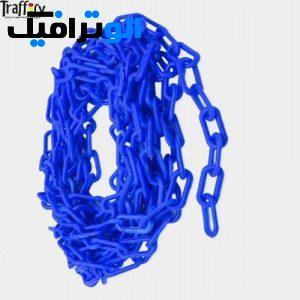 زنجیر پلاستیکی ۲۵۰ متری