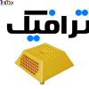 نصب تجهیزات ترافیکی به منظور آرام سازی جریان ترافیک