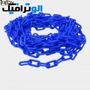 زنجیر پلاستیکی ۵۰ متری
